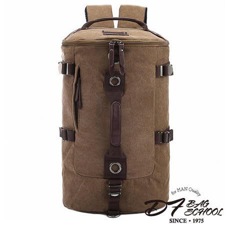 DF BAGSCHOOL - 日系潮流水洗帆布圓筒式後背3用包-共2色