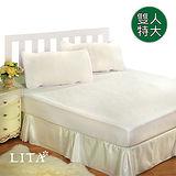 LITA麗塔 100%防水透氣《床包式保潔墊 - 雙人特大(6X7)》