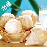 泰國剝皮椰子3粒(380g±10%/粒)