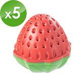 【十全十美】草莓洗衣球*5入組