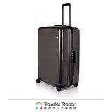 《Traveler Station》LOJEL 29吋輕量化拉桿登機箱-鐵灰色