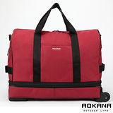 AOKANA奧卡納 台灣製造 YKK拉鍊 可加大 拉桿行李袋(磚棕紅)1738