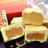 《皇覺》中秋臻品系列-典藏土鳳梨酥禮盒5盒(12入/盒)