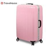 【Travelhouse】COLORS 20吋視覺享宴PC鋁框硬殼行李箱(粉)