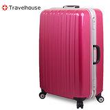 【Travelhouse】COLORS 20吋視覺享宴PC鋁框硬殼行李箱(玫紅)
