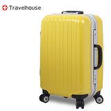 【Travelhouse】COLORS 20吋視覺享宴PC鋁框硬殼行李箱(黃)
