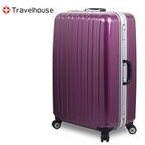 【Travelhouse】COLORS 26吋視覺享宴PC鋁框硬殼行李箱(紫)
