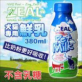 (6瓶組) 紐西蘭ZEAL《犬貓專用鮮乳380ml》不含乳糖!營養好喝