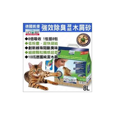 【私心大推】gohappy德國Cat's Best《凱優強效除臭凝結木屑砂8公升》心得愛 買 餐廳