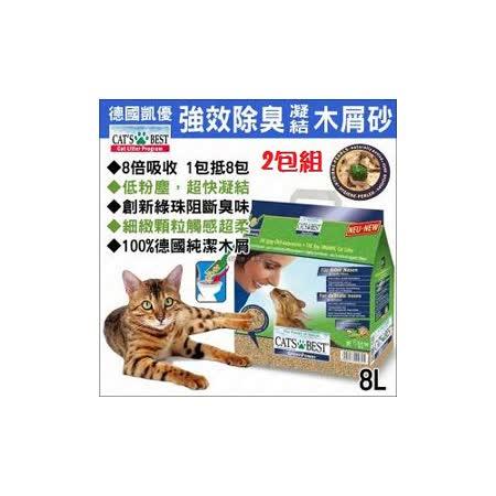【私心大推】gohappy快樂購物網【2包組】 德國Cat's Best《凱優強效除臭凝結木屑砂8公升》推薦明 曜 百貨