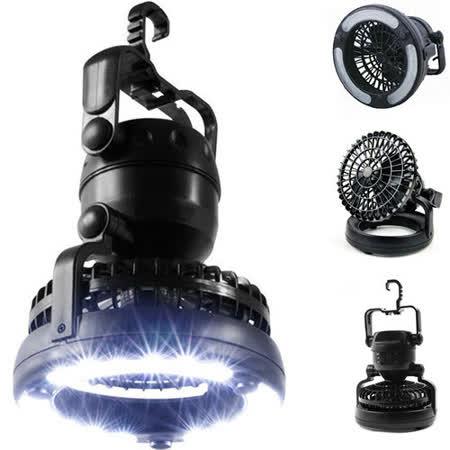 PUSH! 戶外登山休閒用品  露營桌上車內2用led露營燈 電扇