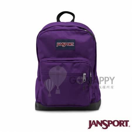 Jansport 31L CITY SCOUT 校園後背包(黑夜紫)