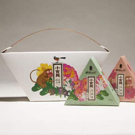 【台中新社農會】小食覓禮盒(香菇酥+秀珍菇酥)(200g)(含運)
