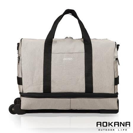 AOKANA奧卡納 台灣製造 YKK拉鍊 可加大 拉桿行李袋(卡其灰)1738