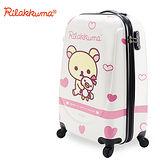 【Rilakkuma拉拉熊】夢幻樂園系列PC超輕量硬殼行李箱20吋(粉)