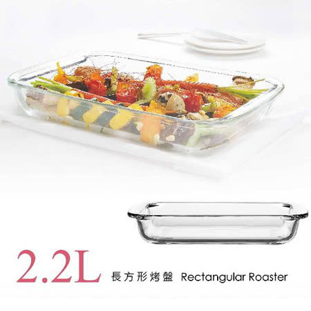 SYG台玻-耐熱玻璃長方形烤盤2.2L