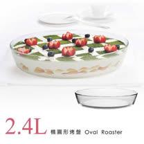 SYG台玻-耐熱玻璃橢圓形烤盤2.4L