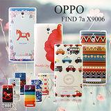 VXTRA OPPO FIND 7a / X9006 藝術彩繪手機背蓋 保護殼