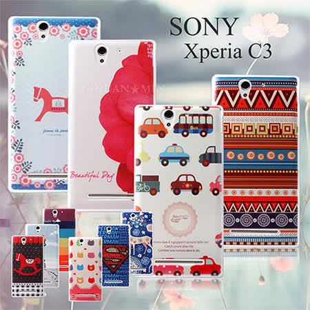 VXTRA Sony Xperia C3 / D2533 藝術彩繪手機背蓋 保護殼