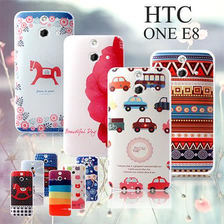 VXTRA HTC One E8 藝術彩繪手機背蓋 保護殼