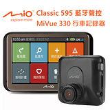 Mio MiVue 330行車記錄器+Classic 595藍牙聲控導航機組合