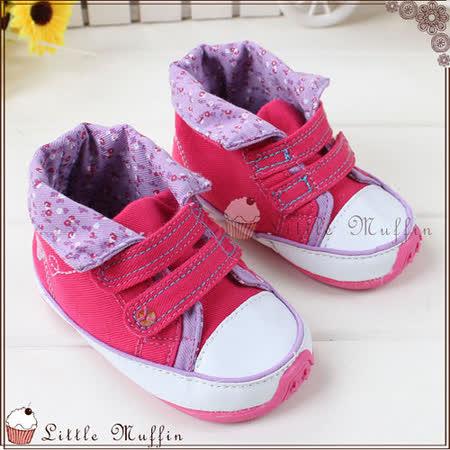 學步鞋 桃紅高筒帆布鞋 止滑膠底外出球鞋  SMI358