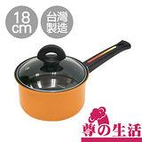 【尊之生活】18cm繽紛亮彩陶瓷湯鍋