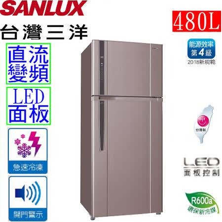 【台灣三洋 SANLUX】480L雙門直流變頻冰箱 SR-B480BV