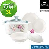 【美國康寧 Corningware】3L方型陶瓷康寧鍋-田園玫瑰