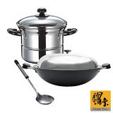 【鍋寶】陽極合金雙耳炒鍋+多用途鍋(贈湯杓)EO-MAP74S423QXRG007