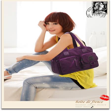 【法國盒子】多口袋休閒輕盈二用包(紫紅)960