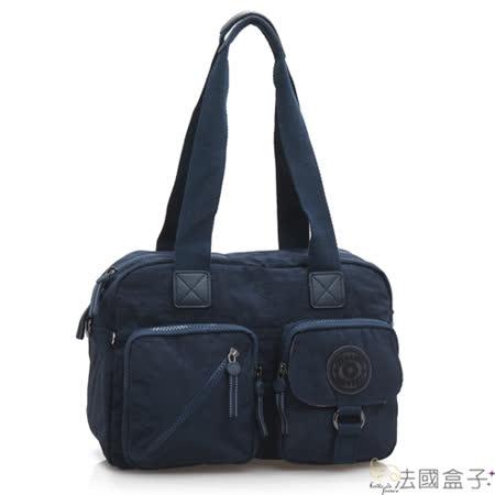 【法國盒子】多口袋休閒輕盈二用包(寶藍)960