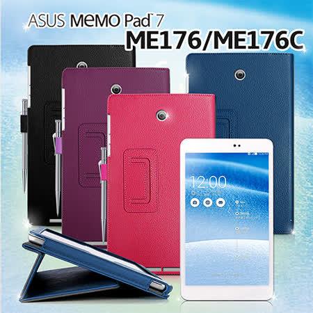 ASUS MeMO Pad 7 ME176 /  ME176C / ME176CX  支架磁扣荔枝紋 書本式皮套 保護套