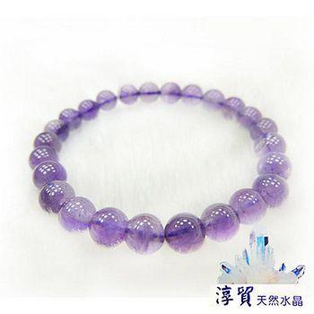 Blanco淳貿水晶 紫水晶手珠 8mm