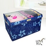 【Love Buy】掀蓋式摺疊收納箱_40L(深藍色)1入