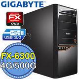 技嘉760平台【風暴使者G】AMD FX六核 500GB效能電腦