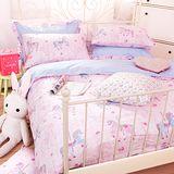 OLIVIA《夢幻樂園 旋轉木馬 粉》加大雙人床包枕套三件組
