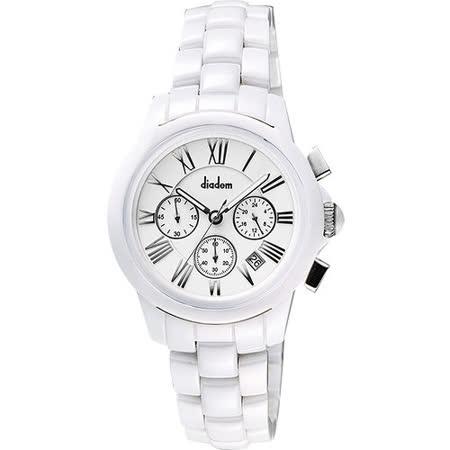 Diadem 黛亞登羅馬三眼計時陶瓷腕錶-白 2D1407-521S-W