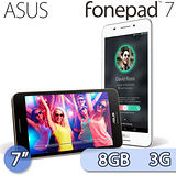 ASUS 華碩 Fonepad 7 8GB (FE375CG) 3G四核心雙卡雙待通話平板手機