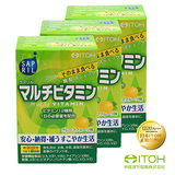 日本ITOH 綜合維它命 (2g*30入/盒)*3盒組