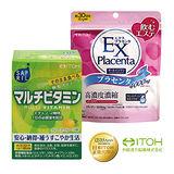 日本ITOH 彼女的祕戀 胎盤膠原粉(90g)+綜合維它命 (2g*30入/盒)