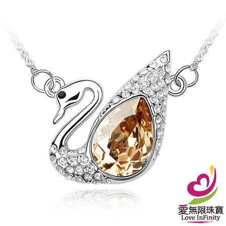 【愛無限珠寶金坊】金色魅影 - 奧地利水晶項鍊