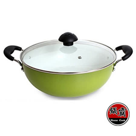 鍋霸 陶瓷不沾萬用鍋 /多功能陶瓷鍋28cm(蘋果綠)