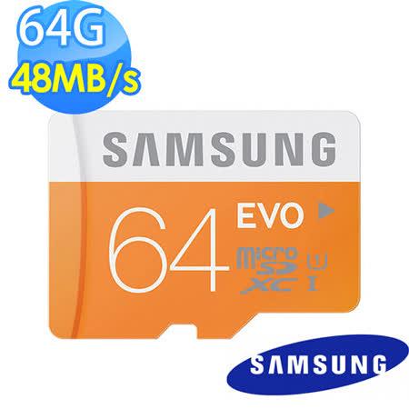 SAMSUNG 三星 64GB【EVO】Ultra-fast microSDXC 記憶卡