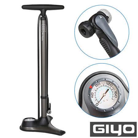 GIYO T型美、法、英(dunlop)三用雙頭氣嘴立式高壓打氣筒