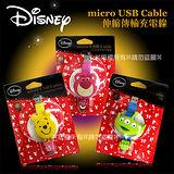 迪士尼正版授權 MICRO USB 立體觸感伸縮傳輸充電線