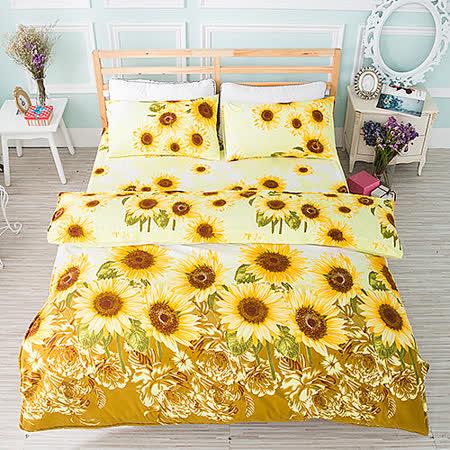 Missya【夏日風情】雙人四件式天絲絨兩用被床包組