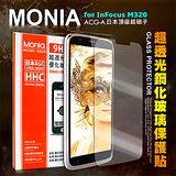 MONIA 富可視 InFocus M320 日本頂級超透光9H鋼化玻璃膜
