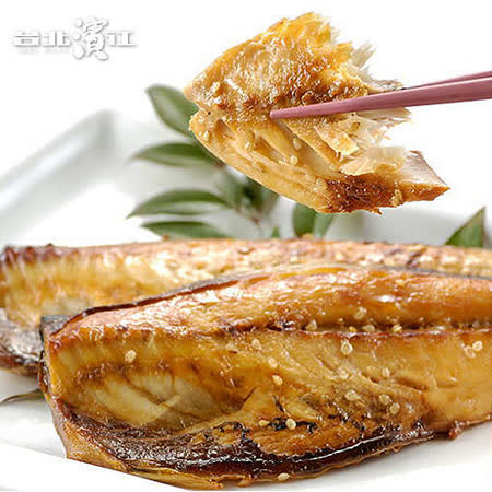 漁夫私房料理!!【買一送一】頂級挪威鯖魚1份(180~200g/片)