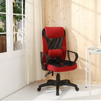 《BuyJM》傑瑞3D座墊高背辦公椅
